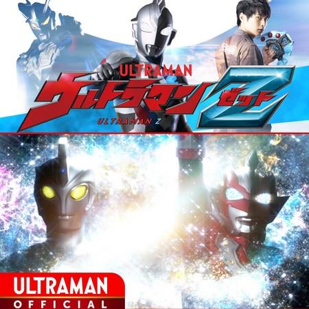 Ultraman Z - Episódio 19