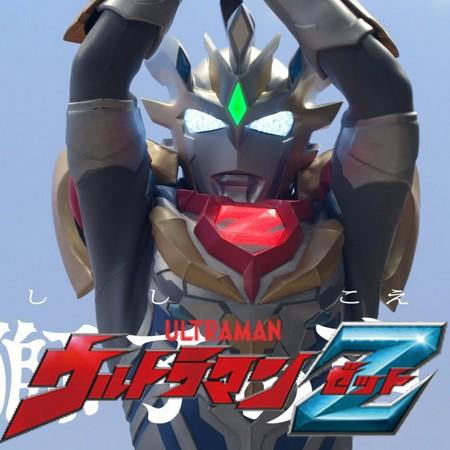 Ultraman Z - Preview do Episódio 16