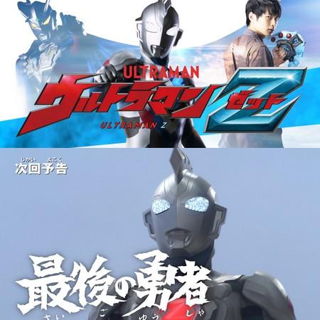 Ultraman Z - Preview do Episódio 19