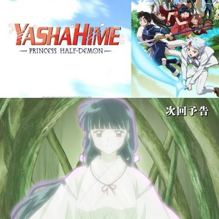 Yashahime - Princess Half-Demon - Preview do Episódio 4