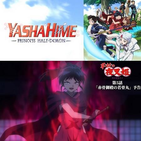 Yashahime - Princess Half-Demon - Preview do Episódio 5