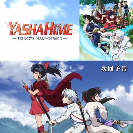 Yashahime - Princess Half-Demon - Preview do Episódio 6