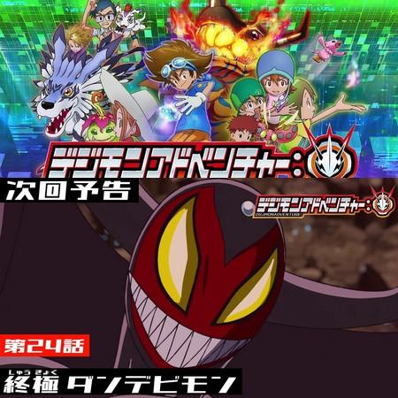 Digimon (2020) - Preview do Episódio 24