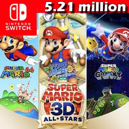 Super Mario 3D All Stars ultrapassa 5,21 milhões de unidades vendidas