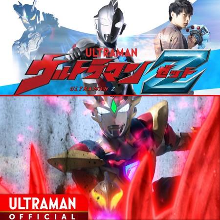 Ultraman Z - Episódio 20