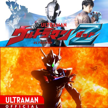 Ultraman Z - Episódio 21