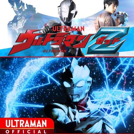 Ultraman Z - Episódio 22