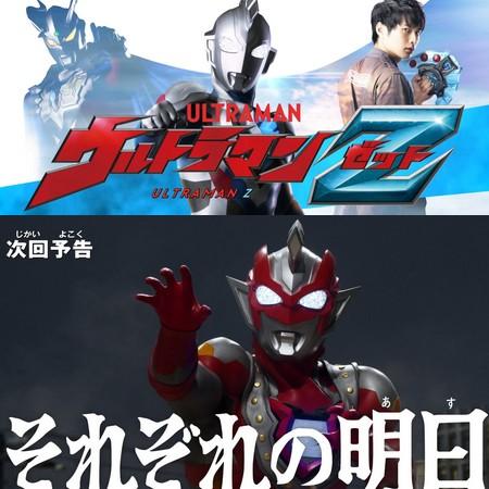 Ultraman Z - Preview do Episódio 22