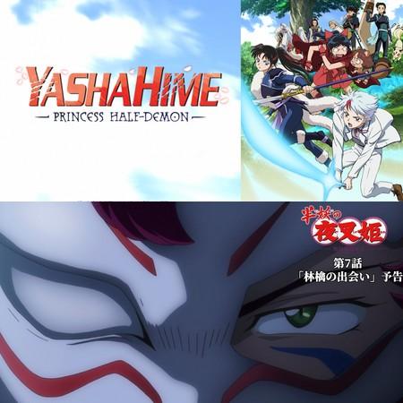 Yashahime - Princess Half-Demon - Preview do Episódio 7