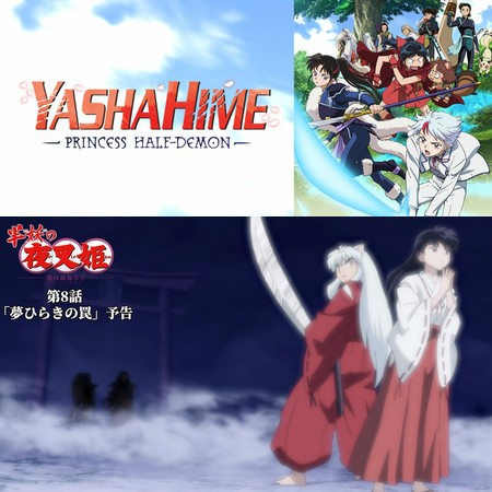 Yashahime - Princess Half-Demon - Preview do Episódio 8