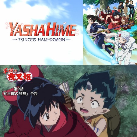 Yashahime - Princess Half-Demon - Preview do Episódio 9