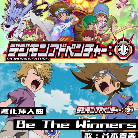 Digimon (2020) - Be The Winners by Takayoshi Tanimoto - Video Clipe Oficial da Toei