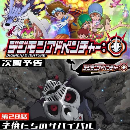Digimon (2020) - Preview do Episódio 28