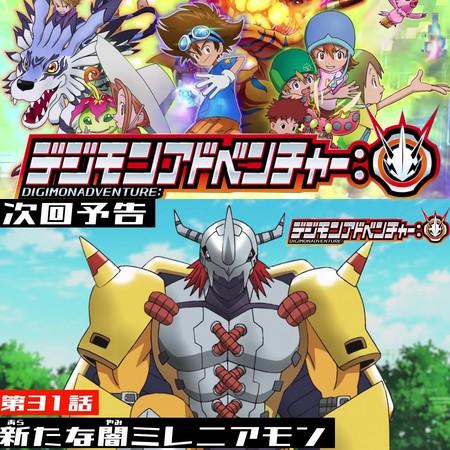 Digimon (2020) - Preview do Episódio 31