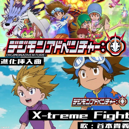 Digimon (2020) - X-Treme Fight by Takayoshi Tanimoto - Video Clipe Oficial da Toei