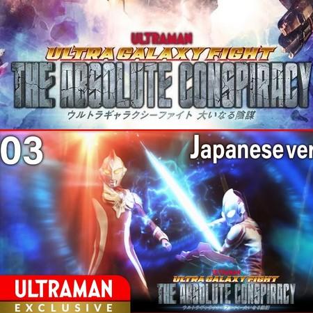 Ultraman - Ultra Galaxy Fight - The Absolute Conspiracy - Episódio 3