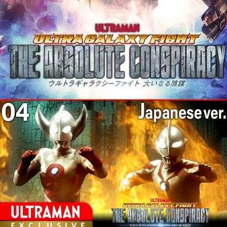 Ultraman - Ultra Galaxy Fight - The Absolute Conspiracy - Episódio 4