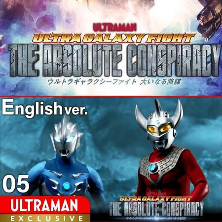 Ultraman - Ultra Galaxy Fight - The Absolute Conspiracy - Episódio 5