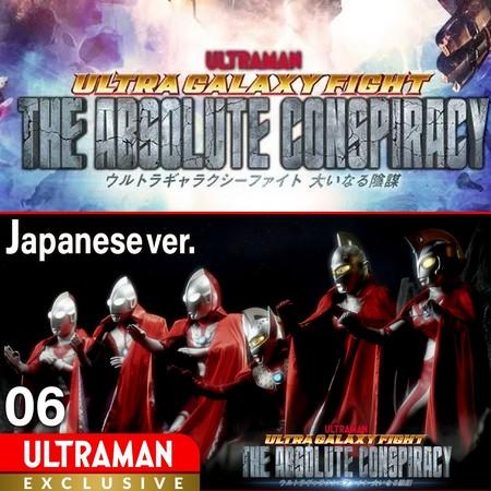 Ultraman - Ultra Galaxy Fight - The Absolute Conspiracy - Episódio 6