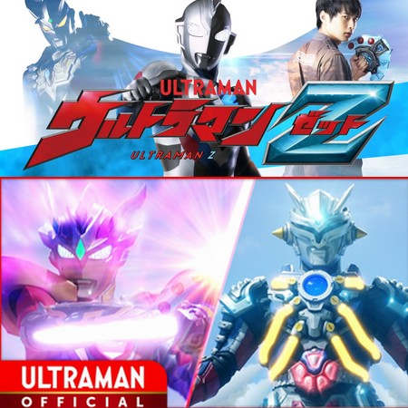 Ultraman Z - Episódio 23