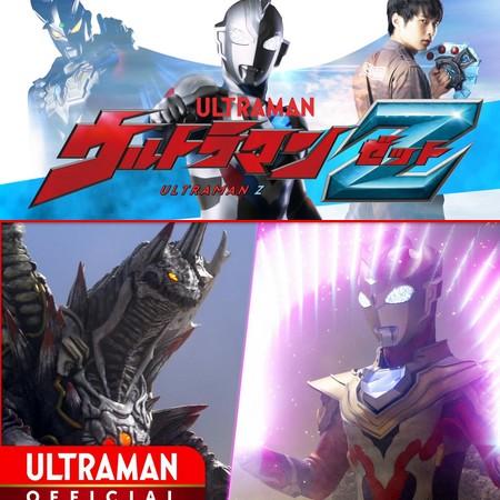 Ultraman Z - Episódio 24