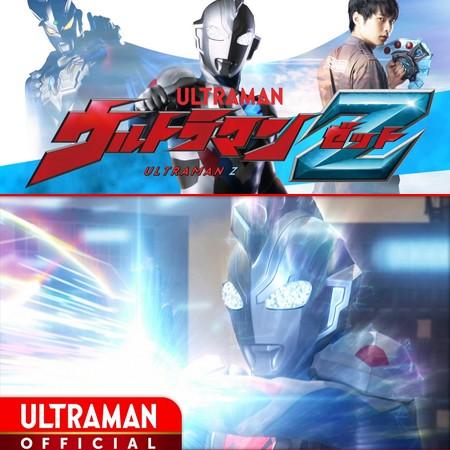 Ultraman Z - Episódio 25