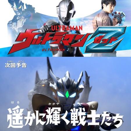 Ultraman Z - Preview do Episódio 25 (FINAL)
