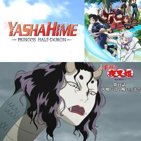 Yashahime - Princess Half-Demon - Preview do Episódio 11