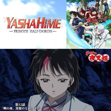 Yashahime - Princess Half-Demon - Preview do Episódio 12