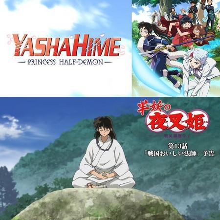 Yashahime - Princess Half-Demon - Preview do Episódio 13