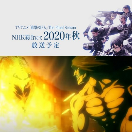 Attack on Titan - Final Season - Preview do Episódio 6