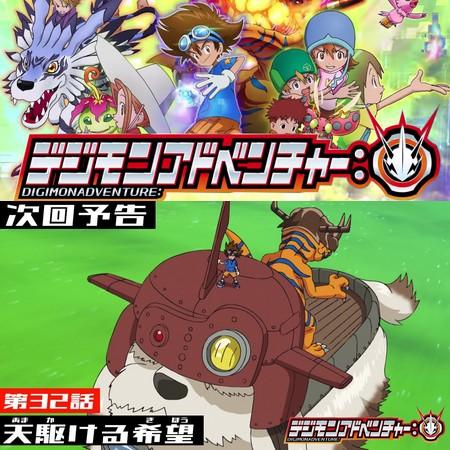 Digimon (2020) - Preview do Episódio 32