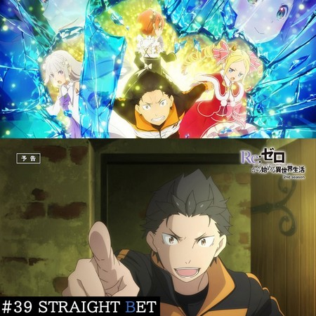 Re ZERO - Preview do Episódio 39 do Anime