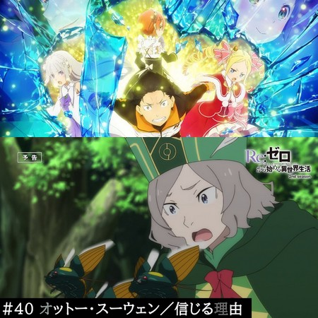 Re ZERO - Preview do Episódio 40 do Anime