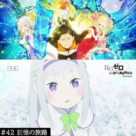 Re ZERO - Preview do Episódio 42 do Anime