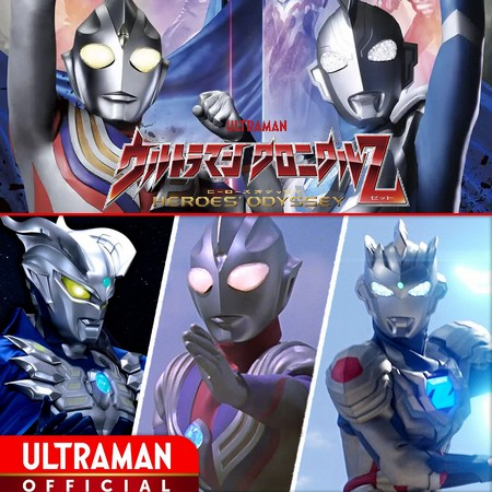 Ultraman Chronicle Z - Heroes Odyssey - Episódio 1