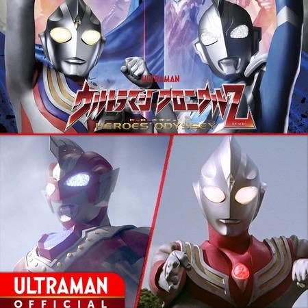Ultraman Chronicle Z - Heroes Odyssey - Episódio 2