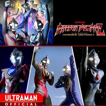 Ultraman Chronicle Z - Heroes Odyssey - Episódio 3