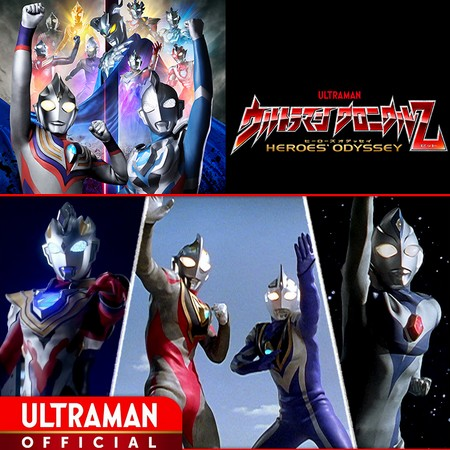 Ultraman Chronicle Z - Heroes Odyssey - Episódio 3