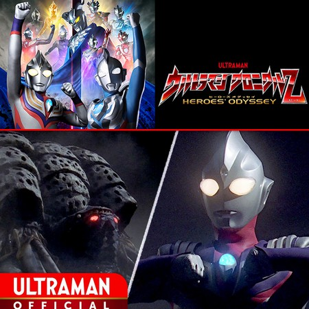 Ultraman Chronicle Z - Heroes Odyssey - Episódio 4