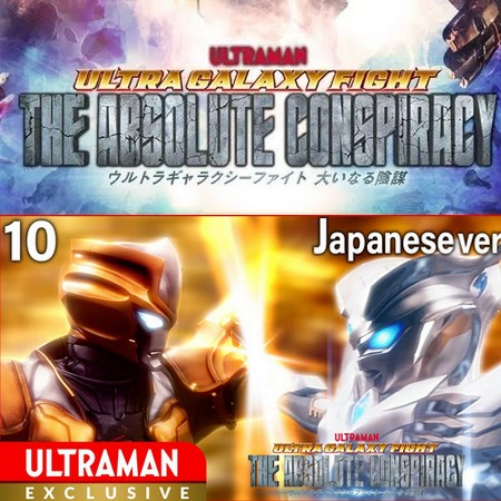Ultraman - Ultra Galaxy Fight - The Absolute Conspiracy - Episódio 10 (Final)