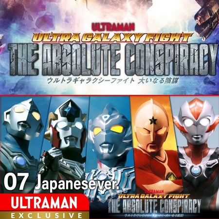 Ultraman - Ultra Galaxy Fight - The Absolute Conspiracy - Episódio 7