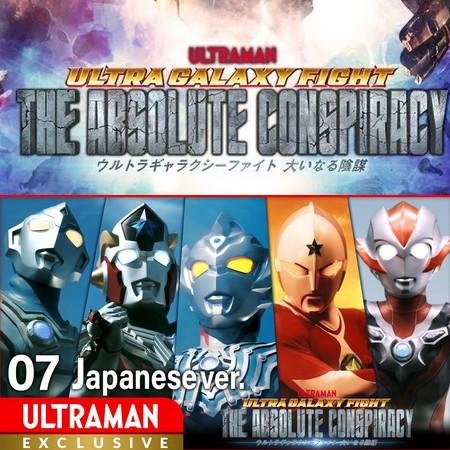 Ultraman - Ultra Galaxy Fight - The Absolute Conspiracy - Episódio 7