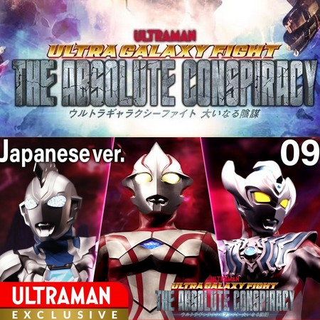 Ultraman - Ultra Galaxy Fight - The Absolute Conspiracy - Episódio 9