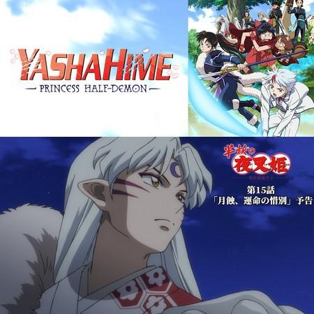 Yashahime - Princess Half-Demon - Preview do Episódio 15