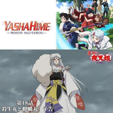 Yashahime - Princess Half-Demon - Preview do Episódio 18