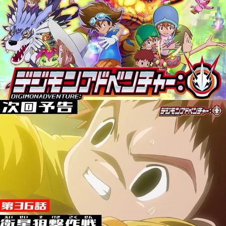 Digimon (2020) - Preview do Episódio 36