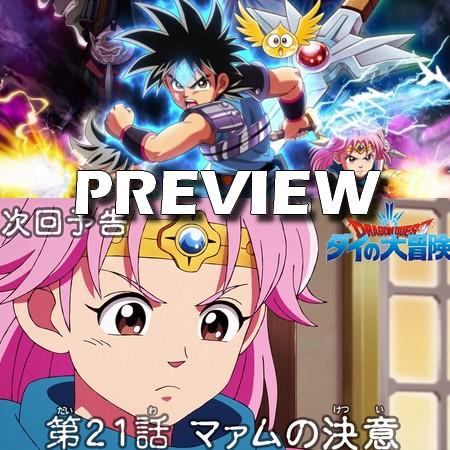 Dragon Quest - Adventure of Dai - Preview do Episódio 21