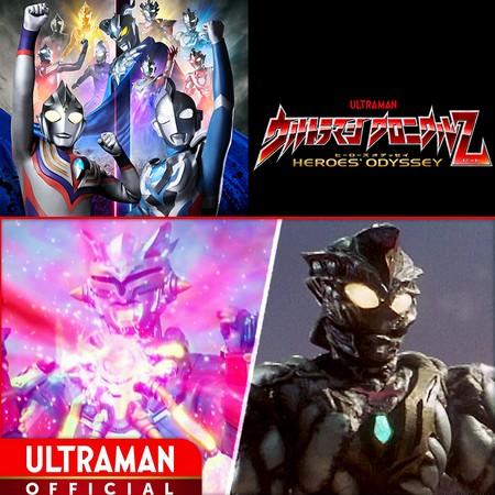 Ultraman Chronicle Z - Heroes Odyssey - Episódio 5