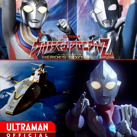 Ultraman Chronicle Z - Heroes Odyssey - Episódio 6
